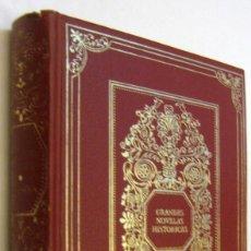 Libros de segunda mano: EL ESPIA - FENIMORE COOPER. Lote 256159145
