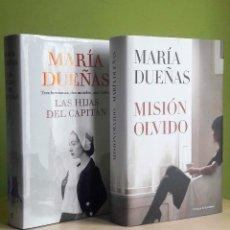 Libros de segunda mano: MISIÓN OLVIDO Y LAS HIJAS DEL CAPITÁN, DE MARÍA DUEÑAS - TAPA DURA. Lote 269686018