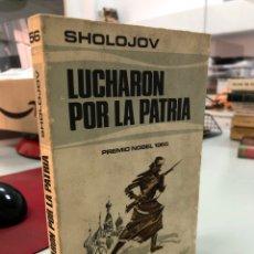 Libros de segunda mano: SHOLOJOV - LUCHARON POR LA PATRIA - PREMIO NOBEL 1965. Lote 297030438