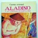 Libros de segunda mano: ALADINO Y LA LÁMPARA MARAVILLOSA MINIBIBLIOTECA LITERATURA UNIVERSAL ED EDELVIVES 1982 8 CM X 6 CM. Lote 23124636