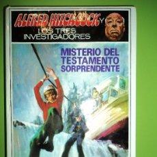 Libros de segunda mano: ALFRED HITCHCOCK Y LOS TRES INVESTIGADORES NÚMERO 22. Lote 26412978