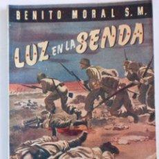 Libros de segunda mano: LUZ EN LA SENDA. Nº 69. BENITO MORAL, S. M. EDIT. ESCELICER S. L. NUEVO SIN LEER.. Lote 27043967
