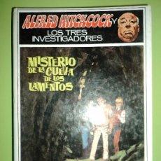 Libros de segunda mano: ALFRED HITCHCOCK Y LOS TRES INVESTIGADORES NÚMERO 10. Lote 28040119