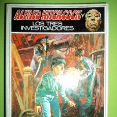 Livros em segunda mão: ALFRED HITCHCOCK Y LOS TRES INVESTIGADORES NÚMERO 33. Lote 28077173