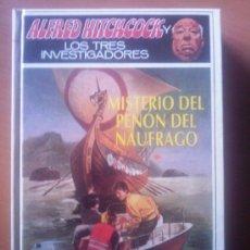 Libros de segunda mano: ALFRED HITCHCOCK Y LOS TRES INVESTIGADORES NÚMERO 41. Lote 37181251