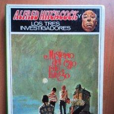 Libros de segunda mano: ALFRED HITCHCOCK Y LOS TRES INVESTIGADORES NÚMERO 7. Lote 28396940