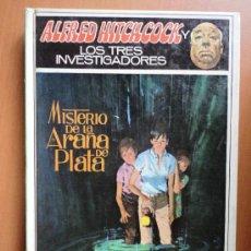 Libros de segunda mano: ALFRED HITCHCOCK Y LOS TRES INVESTIGADORES NÚMERO 8. Lote 28396951