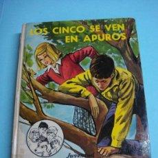 Libros de segunda mano: LIBRO. LOS CINCO SE VEN EN APUROS. ENID BLYTON. JUVENTUD 1982. Lote 33685076