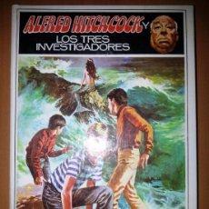 Libros de segunda mano: ALFRED HITCHCOCK Y LOS TRES INVESTIGADORES NÚMERO 36. Lote 33777277