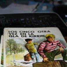 Libros de segunda mano: LIBRO ENID BLYTON LOS CINCO OTRA VEZ EN LA ISLA DE KIRRIN . Lote 35146863