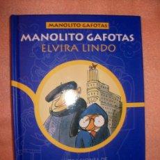 Libros de segunda mano: LIBRO - ELVIRA LINDO - MANOLITO GAFOTAS - CON ILUSTRACIONES DE EMILIO URBERUAGA - TAPA DURA. Lote 37072328