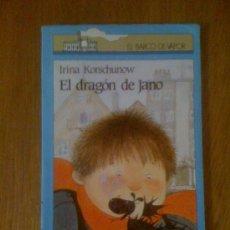 Libros de segunda mano: EL DRAGÓN DE JANO, DE IRINA KORSCHUNOW. SM (EL BARCO DE VAPOR), 1992. Lote 38484618