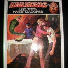 Libros de segunda mano: ALFRED HITCHCOCK Y LOS TRES INVESTIGADORES - MISTERIO DE LA SERPIENTE SUSURRANTE - ED MOLINO - 182 P. Lote 38723831