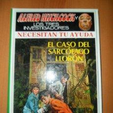 Libros de segunda mano: LOS TRES INVESTIGADORES NECESITAN TU AYUDA NÚMERO 2 . Lote 38850327