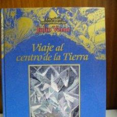 Libros de segunda mano: JULIO VERNE - VIAJE AL CENTRO DE LA TIERRA - 2001, 200 PAG. ED. RUEDA, COMO NUEVO. Lote 40411624