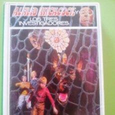 Libros de segunda mano: ALFRED HITCHCOCK Y LOS TRES INVESTIGADORES NÚMERO 23. Lote 40462916