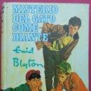 Libros de segunda mano: MISTERIO DEL GATO COMEDIANTE - ENID BLYTON - EDITORIAL MOLINO 1971. Lote 40960369