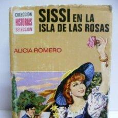 Libros de segunda mano: SISSI EN LA ISLA DE LAS ROSAS. ALICIA ROMERO. Lote 42275016