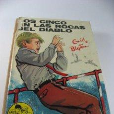 Libros de segunda mano: LOS CINCO EN LAS ROCAS DEL DIABLO DE ENID BLYTON, EDITORIAL JUVENTUD.. Lote 42925988