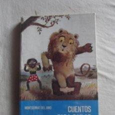Libros de segunda mano: CUENTOS PARA BAILAR POR MONTSERRAT DEL AMO . Lote 44368374