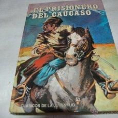 Libros de segunda mano: EL PRISIONERO DEL CÁUCASO LEÓN TOLSTOI. Lote 44807112