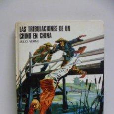 Libros de segunda mano: LAS TRIBULACIONES DE UN CHINO EN CHINA / JULIO VERNE - EDITA : SUSAETA - AÑOS 70. Lote 44826628