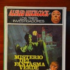 Libros de segunda mano: ALFRED HITCHCOCK Y LOS TRES INVESTIGADORES EN MISTERIO DEL FANTASMA VERDE. Lote 45436613