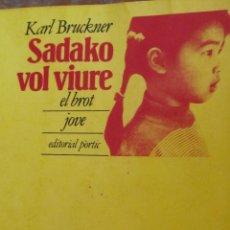 Libros de segunda mano: SADAKO VOL VIURE DE KARL BRUCKNER (PÒRTIC). Lote 45487715