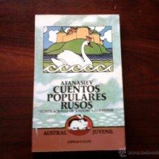 Libros de segunda mano: CUENTOS POPULARES RUSOS, AUSTRAL JUVENIL, EDITORIAL. ESPASA - CALPE.. Lote 50338382