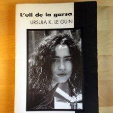 Libros de segunda mano: LE GUIN, URSULA K, L'ULL DE LA GARSA (CATALA), COLUMNA JOVE, 1997, PP. 189. Lote 48717500