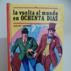 Libros de segunda mano: LA VUELTA AL MUNDO EN OCHENTA DIAS - JULIO VERNE - EDITOR DIFUSION - 1ª ED. AÑO 1977. Lote 49827925