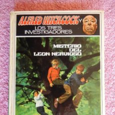 Libros de segunda mano: ALFRED HITCHCOCK Y LOS TRES INVESTIGADORES 16 MISTERIO DEL LEÓN NERVIOSO 1972 MOLINO. Lote 50189129