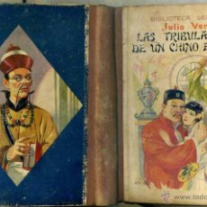 Libros de segunda mano: JULIO VERNE : LAS TRIBULACIONES DE UN CHINO EN CHINA (SELECTA SOPENA, 1935) . Lote 50843778