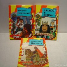 Libros de segunda mano: COLECCIÓN ROCINANTE EVEREST LOTE- NOVELAS EJEMPLARES - CALILA Y DIMNA - SELECCIÓN DE ROMANCES. Lote 57888885