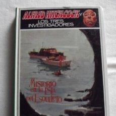 Libros de segunda mano: ALFRED HITCHCOCK Y LOS TRES INVESTIGADORES . MISTERIO EN LA ISLA DEL ESQUELETO . Lote 68231045