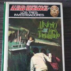 Libros de segunda mano: MISTERIO DEL LORO TARTAMUDO LOS TRES INVESTIGADORES N 2 ALFRED HITCOCH. Lote 69755409
