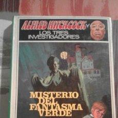 Libros de segunda mano: MISTERIO DEL FANTASMA VERDE - ALFRED HITCHCOCK - LOS TRES INVESTIGADORES Nº 4. Lote 71746671