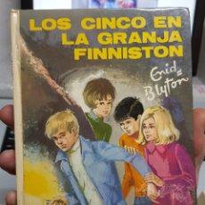 Libros de segunda mano: LOS CINCO EN LA GRANJA FINNISTON / ENID BLYTON / JUVENTUD 1975. Lote 22267556