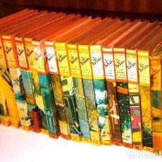 Libros de segunda mano: LOTE DE 16 NOVELAS DE LA COLECCIÓN LOS HOLLISTER POR JERRY WEST DE ED. TORAY EN BARCELONA. Lote 78431309