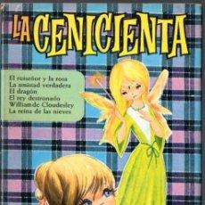 Libros de segunda mano: HEIDI BRUGUERA : LA CENICIENTA (1966). Lote 82095696