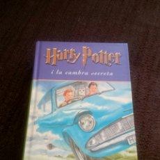 Libros de segunda mano: HARRY POTTER I LA CAMBRA SECRETA.J.K.ROWLIN.CATALÀ. Lote 84053083
