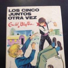 Libros de segunda mano: LOS CINCO JUNTOS OTRA VEZ DE ENID BLYTON. Lote 95733572