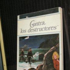 Libros de segunda mano: COLECCION LA PANDILLA - Nº2 - LOS JAGUARES. CONTRA LOS DESTRUCTORES. EDICIONES PHER 1985. Lote 95937251