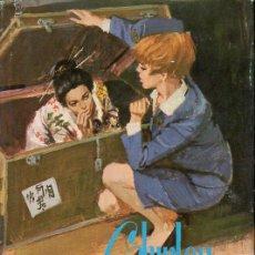 Libros de segunda mano: EDWARD HOME GALL : SHIRLEY Y EL ENIGMA CHINO (MOLINO, 1969) . Lote 96734891