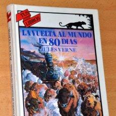 Libros de segunda mano: TUS LIBROS - Nº 37: LA VUELTA AL MUNDO EN 80 DÍAS - DE JULIO VERNE - EDITORIAL ANAYA - AÑO 1998. Lote 100501732