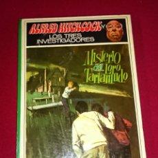Libros de segunda mano: ALFRED HITCHCOCK Y LOS TRES INVESTIGADORES - Nº 2 - EL MISTERIO DEL LORO TARTAMUDO. Lote 101457887