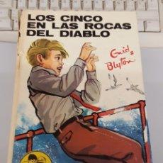 Libros de segunda mano: LOS CINCO EN LAS ROCAS DEL DIABLO - ENID BLYTON / JUVENTUD 1974. Lote 102933819