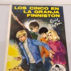 Libros de segunda mano: LOS CINCO EN LA GRANJA FINNISTON - ENID BLYTON / JUVENTUD 1982. Lote 102934651