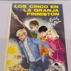 Libros de segunda mano: LOS CINCO EN LA GRANJA FINNISTON - ENID BLYTON / JUVENTUD 1976. Lote 102934727
