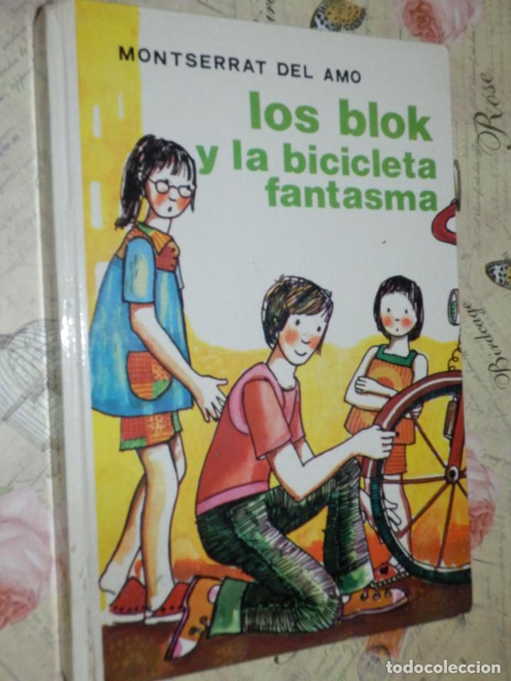 LIBRO - INFANTIL - LOS BLOCK Y LA BICICLETA FANTASMA - MONTSERRAT DEL AMO - (Libros de Segunda Mano - Literatura Infantil y Juvenil - Novela)